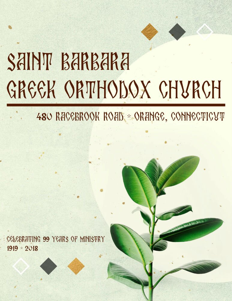 Live Services | St  Barbara Greek Orthodox Church