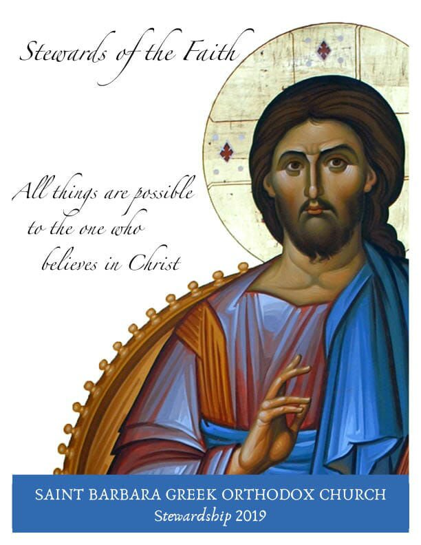 Praying to the Saints | St  Barbara Greek Orthodox Church