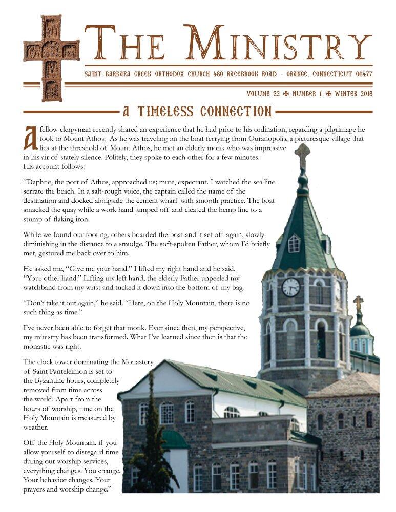 Publications   St  Barbara Greek Orthodox Church