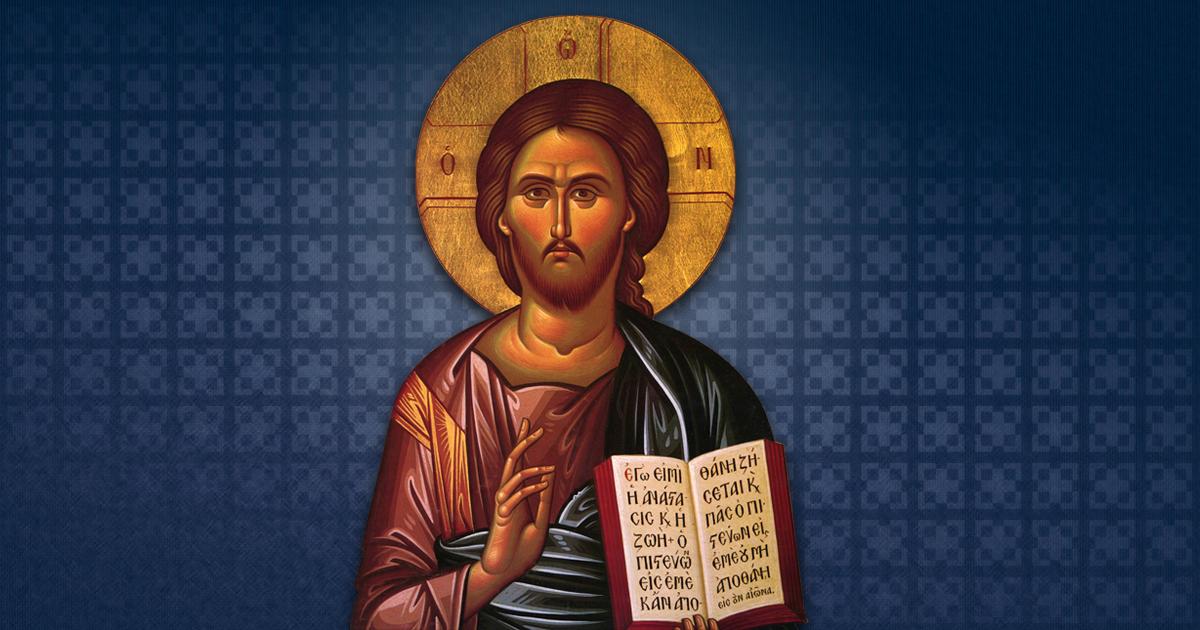 Patron Saint   St  Barbara Greek Orthodox Church